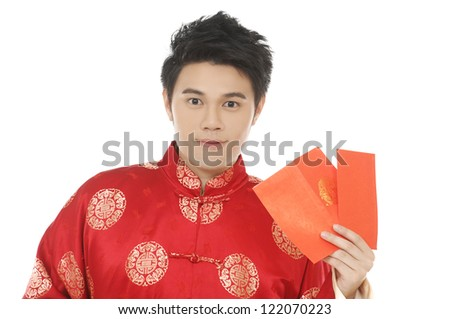 Chinese new year. In Chinese, a red packet is a monetary gift - stock photo