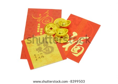 Chinese New Year ornaments gold coins, ingots and red packets - stock photo