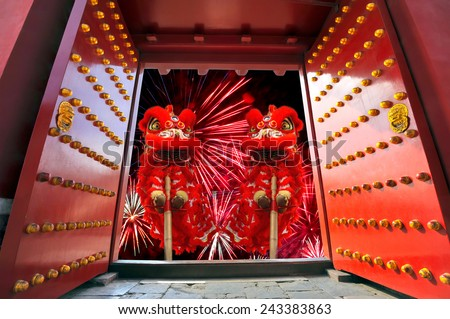 Chinese New Year's celebration is coming - stock photo