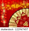 Chinese New Year, Year Of The Snake, Greeting Card, Wall Art, Decal, Stationary - stock photo