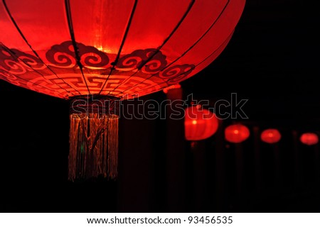 Chinese nylon red lantern (spring festival celebration) - stock photo