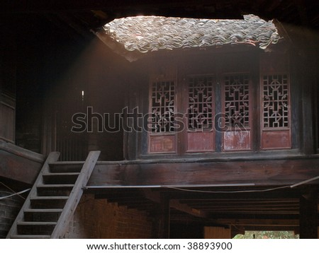 Chinese old courtyard of a qing dynasty building. - stock photo