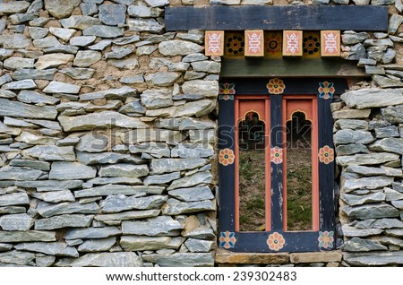 Chinese old style window - stock photo