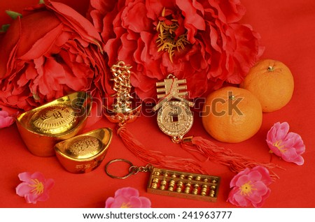 Chinese ornaments representing prosperity and fortune / Auspicious chinese character and   ornaments / Chinese new year background - stock photo