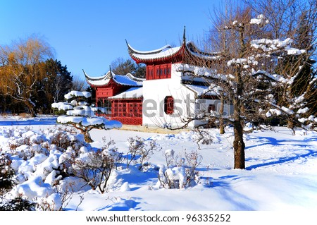 Chinese pagoda, Montreal botanical garden - stock photo