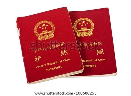 Chinese passports isolated on white background - stock photo