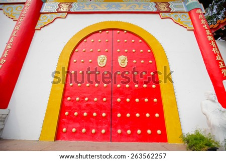 Chinese red door - stock photo