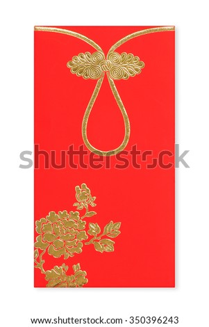 Chinese Red Envelope isolated on white background - stock photo