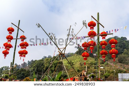 Chinese red lanterns hanging good fortune will greeting Chinese new year - stock photo