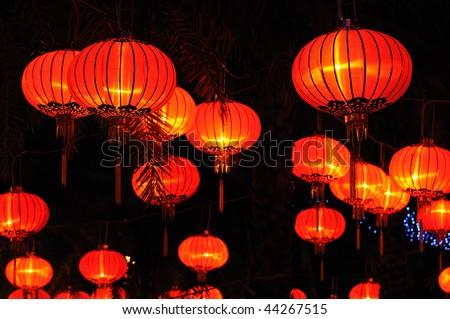 Chinese red paper lanterns at night - stock photo
