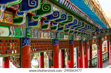 Chinese roof ornament art. - stock photo
