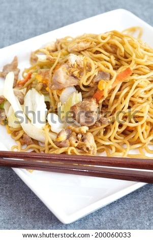 chinese stir-fried noodles  - stock photo