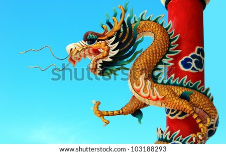 Chinese Religion Stock Photos, Images, & Pictures | Shutterstock