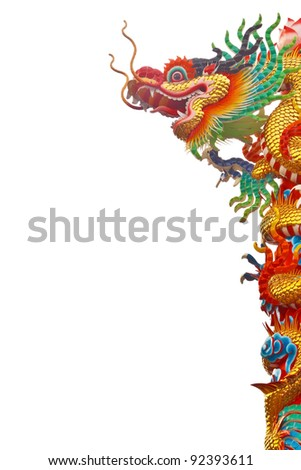 Chinese style dragon statue isolated on white background - stock photo