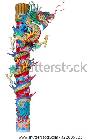 Chinese style dragon statue on white background in Chinese temple,Thailand ( Generality in Thailand ,and kind of art decorated in Buddhist church, temple pavilion ,temple hall . They are public) - stock photo