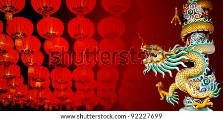 Chinese style dragon statue with Chinese Red lanterns at night  background. - stock photo