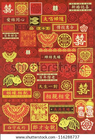 Chinese Symbol Background. Chinese New Year - stock photo