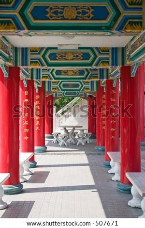 Chinese Temple corridor - stock photo
