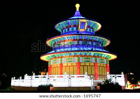 Chinese Temple during Lantern Festival - stock photo