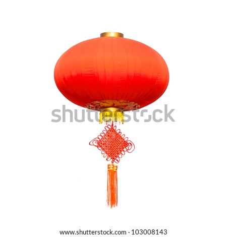 Chinese traditional decorating Knot  and lantern isolated on white background . Adobe RGB color profile used for best red color show - stock photo