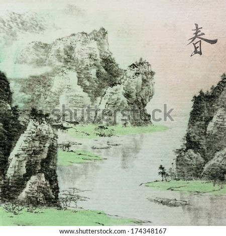 Chinese traditional ink painting, landscape of season, spring. - stock photo