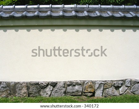 chinese wall - stock photo
