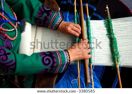 Chinese weave - stock photo