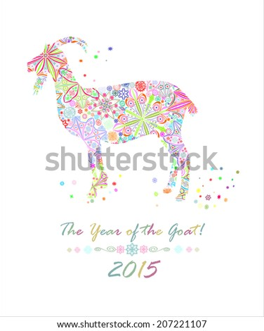 Chinese Zodiac. Chinese Animal astrological sign, goat. Symbol of 2015 Year.  - stock photo