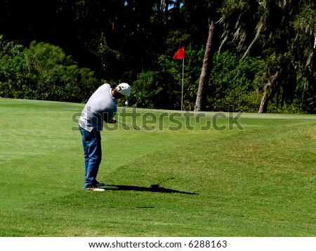 chipping up - stock photo