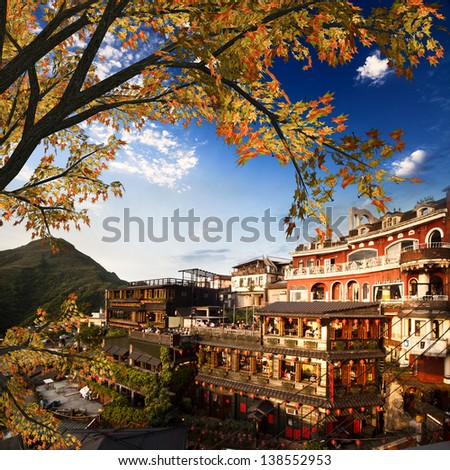 Chiufen, Taiwan with nice background for adv or others purpose use  - stock photo