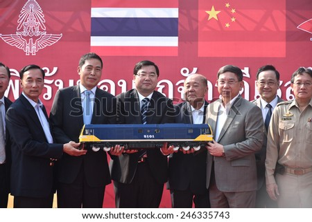 CHONBURI - JANUARY 23 : The transfer ceremony of Diesel-electric locomotive to State Railway of Thailand on 23 January 2015 at Sriracha junction in Sriracha, Chonburi, Thailand - stock photo