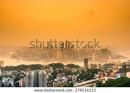 Chongqing, China cityscape. - stock photo
