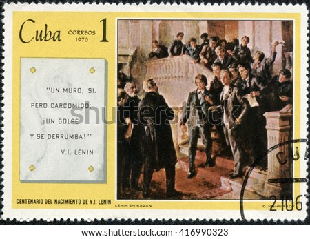 "CHONGQING, CHINA - May 9, 2014:A stamp printed in Cuba shows image of a from the series ""Pictures and quotes Lenin"", circa 1970 - stock photo"