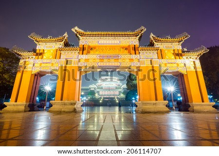 Chongqing Great Hall of People at night in China - stock photo