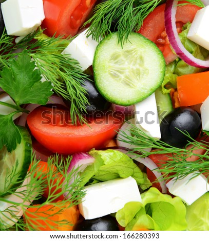 Green-vegetable Stock Photos, Images, & Pictures | Shutterstock