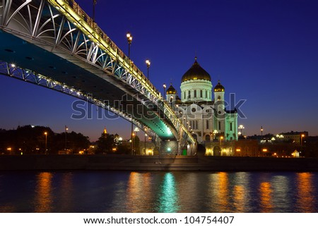 Christ the Savior Cathedral at Moscow in night, Russia - stock photo