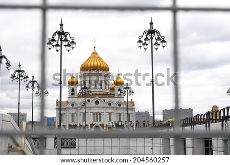 Christ the Savior Church in Moscow, Russia. Blue sky. - stock photo