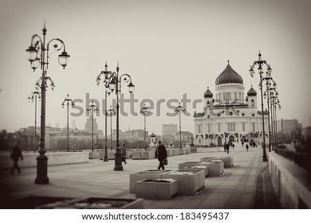 Christ the Savior Church in Moscow, Russia. Vintage style sepia photo. - stock photo