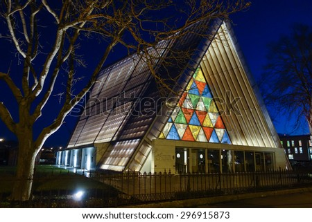 CHRISTCHURCH, NEW ZEALAND - JUNE 05, 2015: The new Transitional cathedral built as a temporary replacement for the St Mary cathedral destroyed in 2011 earthquake - stock photo