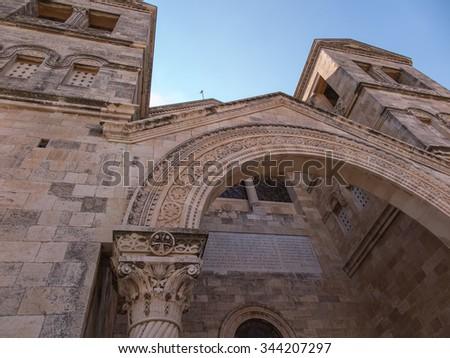 Christian church on biblical Mount Tabor, architect Antonio Barluzzi, Galilee, Israel - stock photo