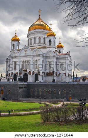 Christianity temple in Moscow. Russia. - stock photo
