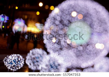 Christmas blurred background with balls - stock photo
