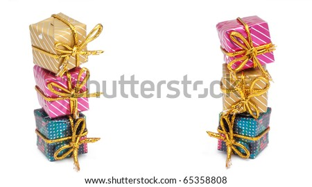 Christmas box gifts isolated on white background - stock photo