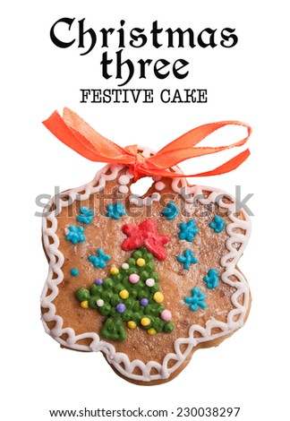 Christmas cake decorated with a picture of the Christmas tree.Festive cake.  Merry Christmas.Happy New Year!Postage stamps. - stock photo