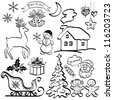 Christmas elements for holiday design, set of black cartoon silhouettes on white background - stock photo