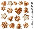 christmas frame background of gingerbreads - stock photo