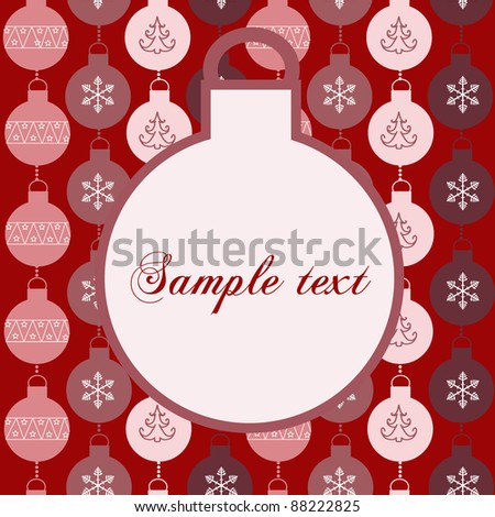 Christmas gift box with snowflake pattern Raster version - stock photo