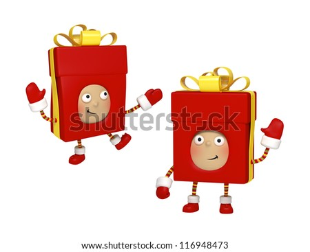 Christmas gift set - stock photo