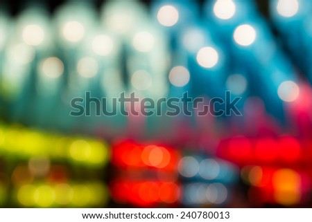 Christmas holiday bright blue,green,red bokeh illustration background with abstract defocused Lights - stock photo