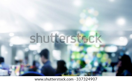 Christmas tree lights in room office abstract background, not focus. - stock photo
